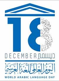 arabic_lg_day